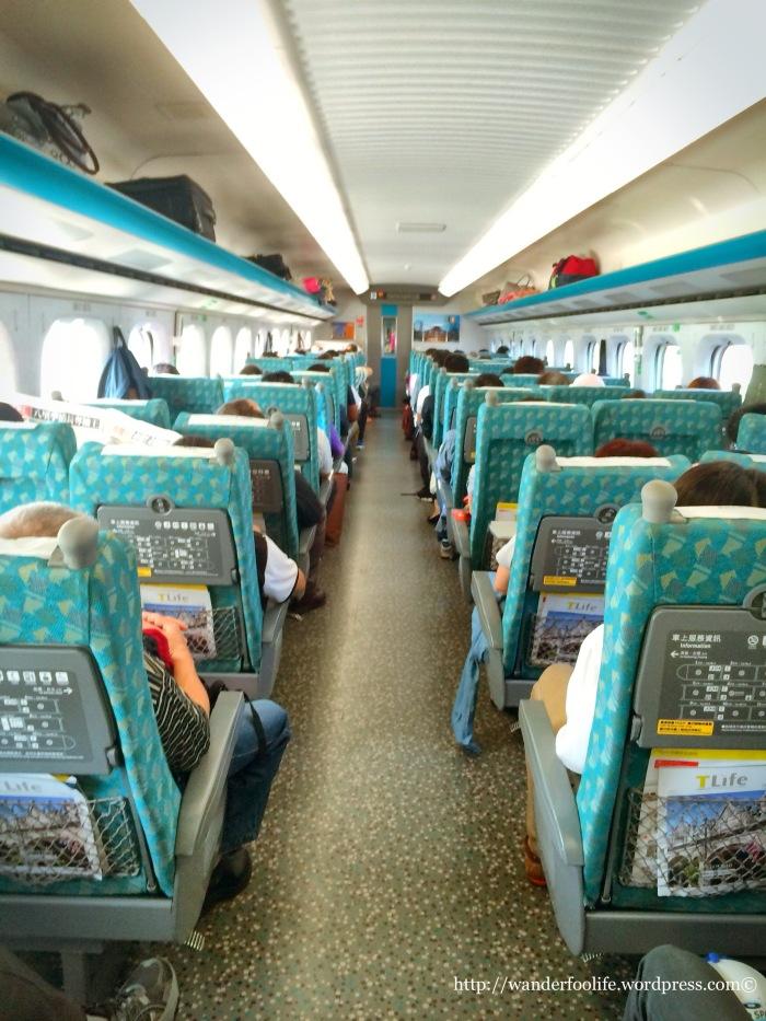 10. HSR Train Ride