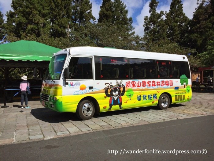 19. Alishan Tour Bus