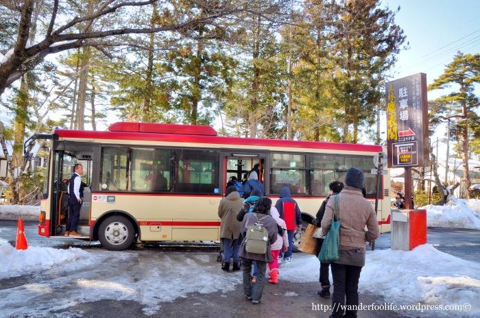 17. Kanbayashi Onsen Bus Stop
